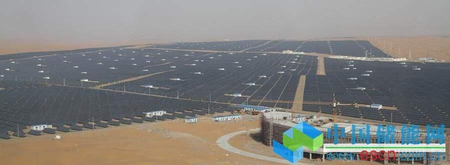 nhà máy điện mặt trời